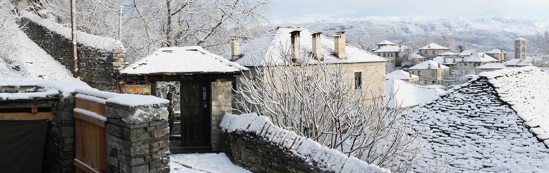 Το Δίλοφο χιονισμένο