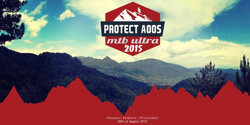 «Protect Aoos» MTB Race 2015